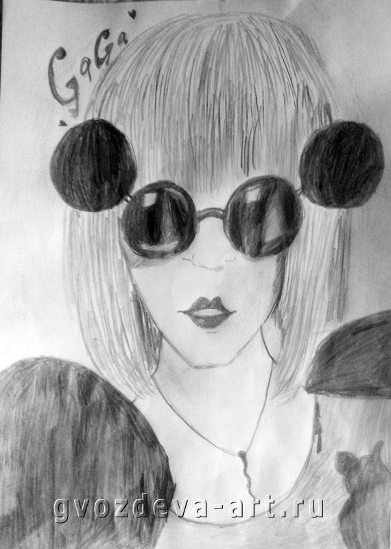 Lady Gaga Paparazzi