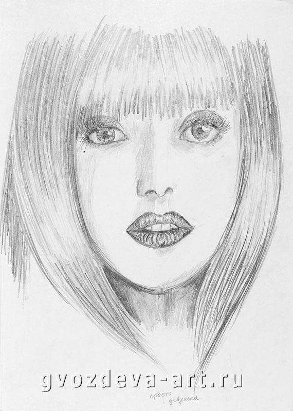 Чёрно-белый портрет девушки